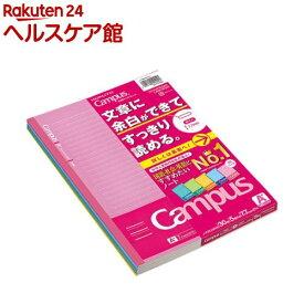 コクヨ キャンパス ノート ドット入り文系線 (A+罫 7.7mm) B5 ノ-F3CAMNX5(5冊入)【コクヨ】