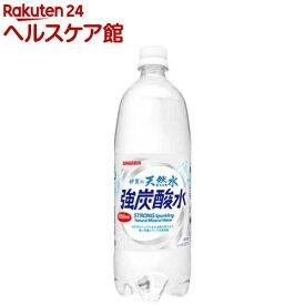 サンガリア 伊賀の天然水 強炭酸水(1L*12本入)【サンガリア 天然水炭酸水】