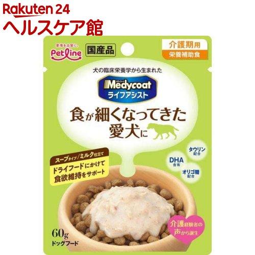 メディコート ライフアシスト スープタイプ ミルク仕立て(60g)【メディコート】