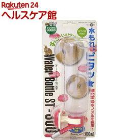 ミニマルグッズ ウォーターボトル ST-300(1コ入)【more20】【ミニマルグッズ】