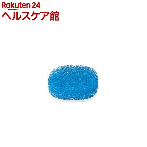 マーナ スポンジ石けん置き 皿付 ブルー W152B(1コ入)【マーナ】