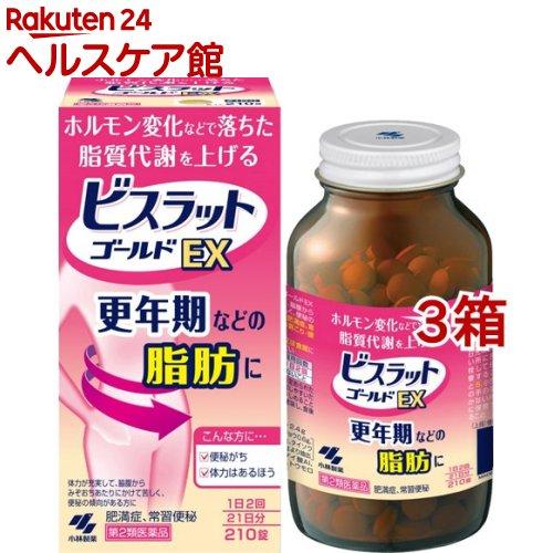 【第2類医薬品】ビスラットゴールドEX(210錠*3コセット)【ビスラットゴールド】【送料無料】