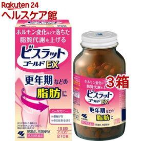 【第2類医薬品】ビスラット ゴールドEX(210錠*3コセット)【ビスラットゴールド】