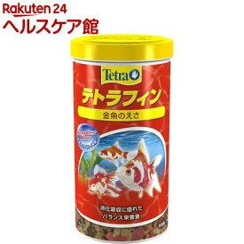テトラフィン(200g)【Tetra(テトラ)】