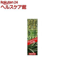 キダチアロエ原液(720ml)【朝日】