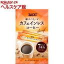 UCC おいしいカフェインレスコーヒー スティック(7本入)【more30】