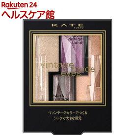 ケイト ヴィンテージモードアイズ PU-2(3.3g)【KATE(ケイト)】