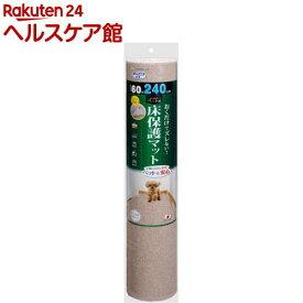 おくだけ吸着 ペット用床保護マット 60*240cm ベージュ(1枚入)【おくだけ吸着】
