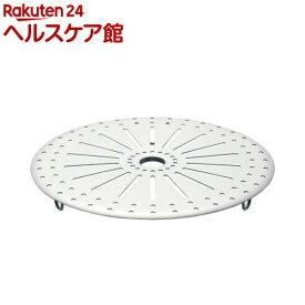 ビタクラフト スティームスタンド 19.5cm No3324(1コ入)【ビタクラフト】