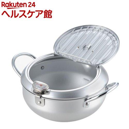 味楽亭II 温度計付き フタ付き天ぷら鍋 20cm SJ1024(1コ入)