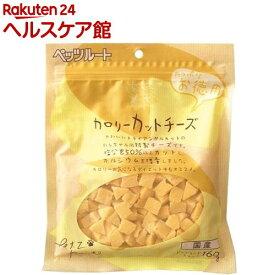 素材メモ カロリーカットチーズ(160g)【more30】【素材メモ】
