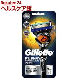 ジレット プログライド フレックスボール マニュアルホルダー 髭剃り(ホルダー+替刃2コ入)【ジレット】