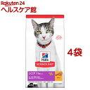 サイエンス・ダイエットシニアプラス チキン 高齢猫用(2.8kg*4コセット)【サイエンスダイエット】