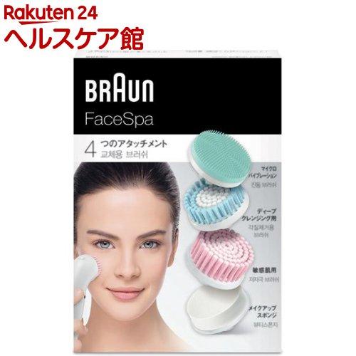 ブラウン フェイス替えブラシ 80-MV(1セット)【ブラウン(Braun)】