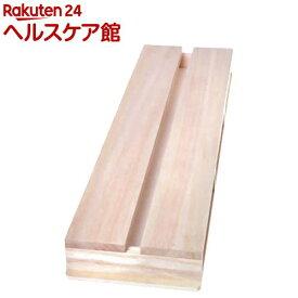 志賀昆虫(シガコン) 展翅板 平型 2号(1コ入)【志賀昆虫(シガコン)】
