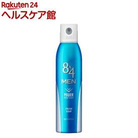 8x4(エイトフォー) メン デオドラントスプレー フレッシュソープ(135g)【more20】【8x4 MEN(エイトフォー メン)】