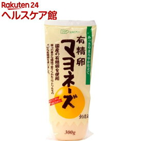 創健社 有精卵マヨネーズ(300g)【spts4】