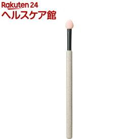 資生堂 アイカラーチップ・太 202(1本入)【資生堂】