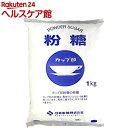 カップ印 粉糖(1kg)【カップ印】