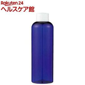 青色遮光樹脂ボトル 200ml(1コ入)