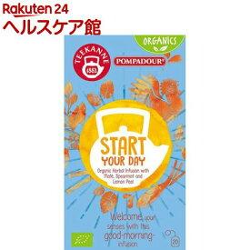 ポンパドール オーガニック スタートユアデイ(20袋入)【POMPADOUR(ポンパドール)】