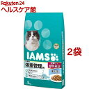 アイムス 成猫用 体重管理用 まぐろ味(5kg*2コセット)【dalc_iams】【l0q】【m3ad】【アイムス】[キャットフード]
