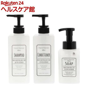 ポンプボトル シャンプー&コンディショナー&ハンドソープ (泡)(3本組)