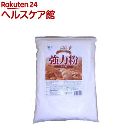 オーガニック小麦粉 強力粉(1kg)【健友交易】