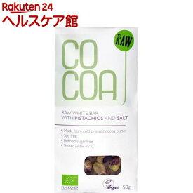 COCOA オーガニックピスタチオ・ローチョコレート(50g)【COCOA】