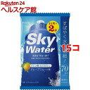 スカイウォーター グレープフルーツ味 1L用(2袋入*15コセット)【スカイウォーター】