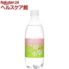 国産 天然水仕込みの炭酸水 ウメ(500ml*24本入)
