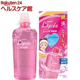 【第3類医薬品】ロートリセ 洗眼薬(450ml)【ロートリセ】