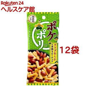 ポケポリ サラダあられ&素焼きピーナッツ(36g*12袋セット)