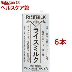 福光屋 プレミアム ライスミルク(1000ml*6本セット)【福光屋】
