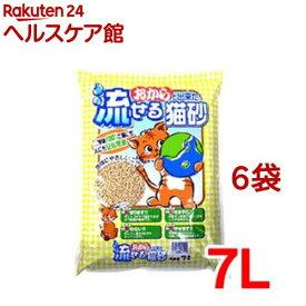 おからで出来た流せる猫砂(7L*6コセット)【オリジナル 猫砂】