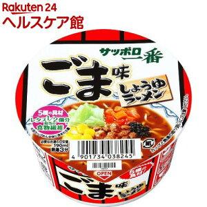 サッポロ一番 ごま味ラーメン ミニどんぶり(12個入)【サッポロ一番】