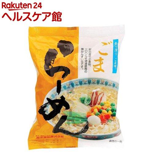 桜井食品 ごまらーめん(100g)