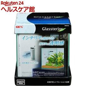 グラステリア サイレント 200 キューブ H(1コ入)【グラステリア】