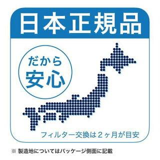 ブリタマクストラプラスカートリッジ日本仕様・日本正規品