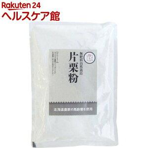サンスマイル 北海道産馬鈴薯使用 片栗粉(200g)【サン・スマイル】