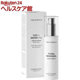 マダラ TM(タイムミラクル) ナイトクリーム(50ml)【MADARA(マダラ)】