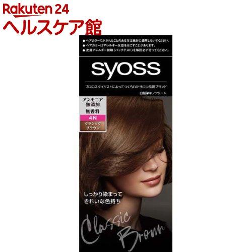 サイオス ヘアカラー C 4-N クラシックブラウン(1セット)【サイオス(syoss)】
