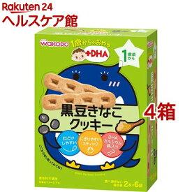 和光堂 1歳からのおやつ+DHA 黒豆きなこクッキー(58g(2本*6袋入)*4コセット)【more20】