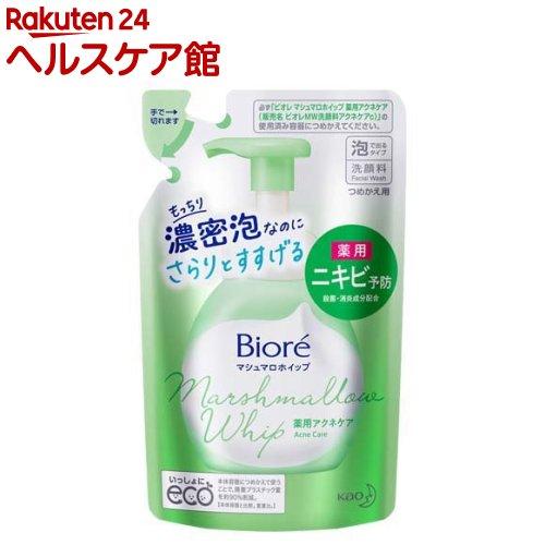 ビオレ マシュマロホイップ 薬用アクネケア つめかえ用(130mL)【ビオレ】