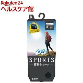 ソフィ SPORTS 躍動ショーツ M ブラック(1枚)【ソフィ】