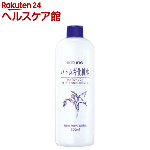 ナチュリエ スキンコンディショナー(ハトムギの化粧水)(500mL)【6_k】【rank】【ナチュリエ】