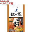 叙々苑 キムチチゲ 甘口(650g)【叙々苑】
