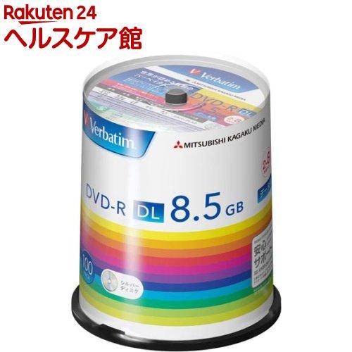 バーベイタム DVD-R データ用 1回記録用 2-8倍速 DHR85H100SV1(100枚入)【バーベイタム】【送料無料】