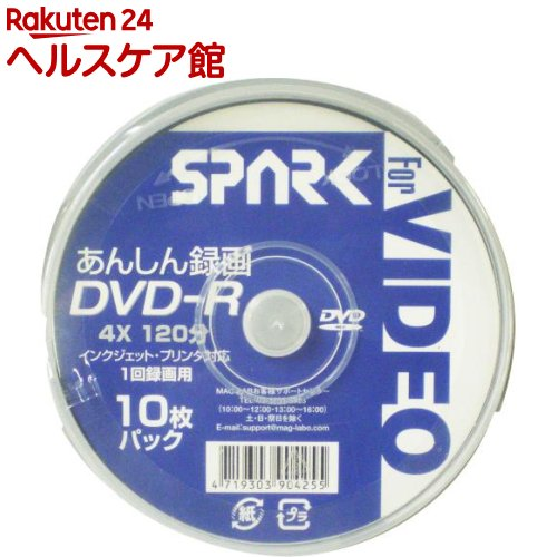 SPARK アナログ録画用 DVD-R 120分 SP DVR120 4X WB10(10枚入)