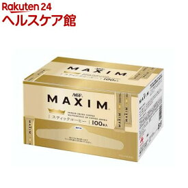マキシム インスタント コーヒー スティック(2g*100本入)【マキシム(MAXIM)】